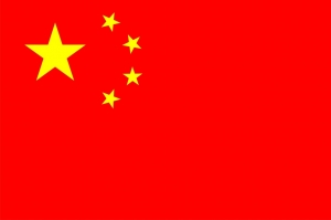 Flag Of The Country China